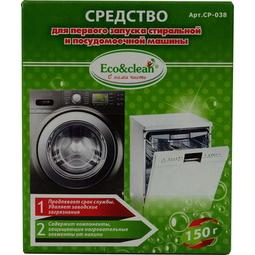 Средство для первого запуска Eco&Clean CP-038 150 г