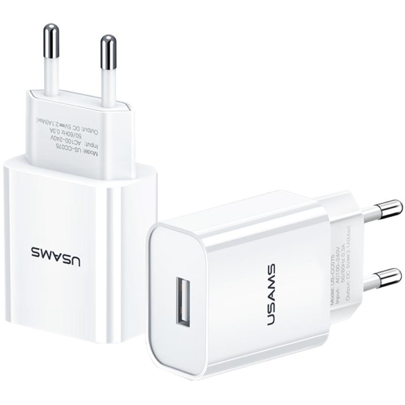 Зарядное устройство Usams CC075TC01 White