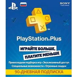 Аксессуар для игровой приставки Playstation Plus Card 90 Days