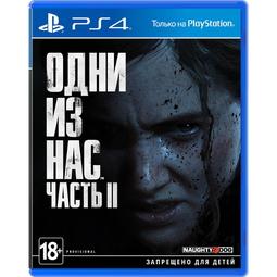 Видеоигра для приставки The Last of Us 2