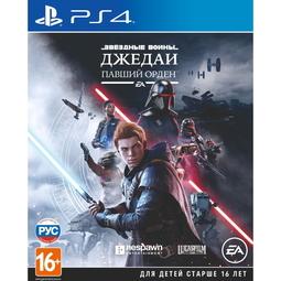 Видеоигра для приставки  Звёздные войны Джедаи Павший орден