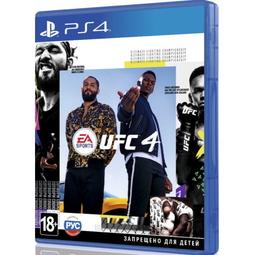 Видеоигра для приставки UFC 4