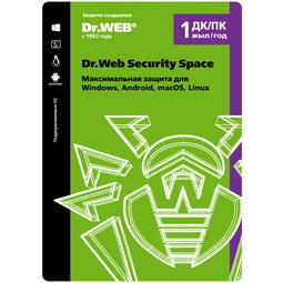 Антивирус Dr.Web Максимальная Защита на 12 месяцев для 1 ПК KZ (LHW-BK-12M-1-A3)