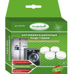 Антивибрационные подставки Eco&Clean AVS-003