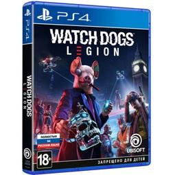 Видеоигра для приставки Watch Dogs Legion