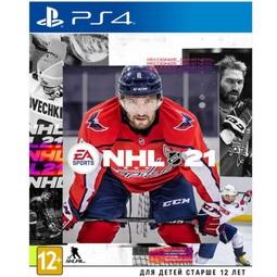 Видеоигра для приставки NHL 21