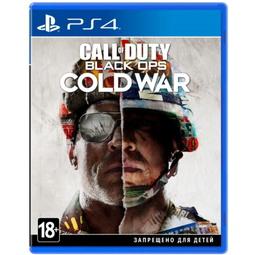 Видеоигра для приставки Call Of Duty: Black Ops Cold War