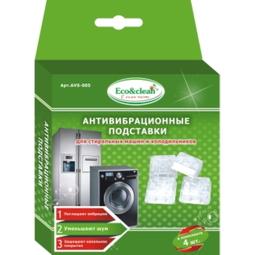 Антивибрационные подставки Eco&Clean AVS-005