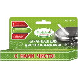 Чистящий карандаш Eco&Clean CP-008