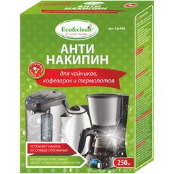 Средство очистки для кофемашин Eco&Clean CP-036