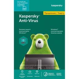 Антивирус Kaspersky Anti-Virys Базовая Защита На 12 месяцев для 2 ПК (Продление)
