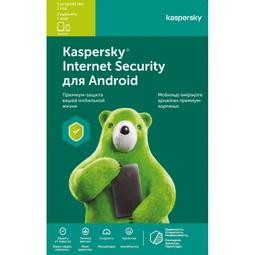 Антивирус Kaspersky Премиум Защита 1 Мобильного Устройства на 12 Месяцев