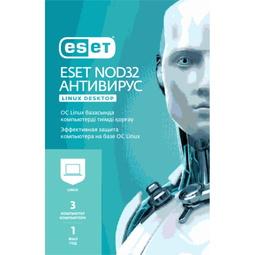 Антивирус Eset Nod 32 Эффективная Защита компьютера на 12 Месяцев для 3 ПК на Базе OC Linux (NOD32-ENL-NS(KEY)-1-1)