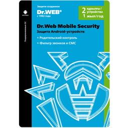Антивирус Dr.Web Защита Android-Устройств на 12 Месяцев для 2 Мобильных Устройств (LHM-AA-12M-2-A3)