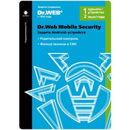 Антивирус Dr.Web Защита Android-Устройств нa 24 Месяца для1 Мобильного Устройства (LHM-AA-24M-1-A3)