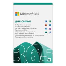 Microsoft Office Microsoft 365 Для Семьи, До 6-ти Пользователей, 12-Месячная Подписка (6GQ-00084)