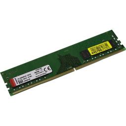 Оперативная память Kingston KVR29N21S8/8