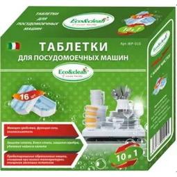 Таблетка Eco&Clean  WP-010 16 шт.