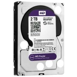 HDD диск Dahua WD20PURX 2TB
