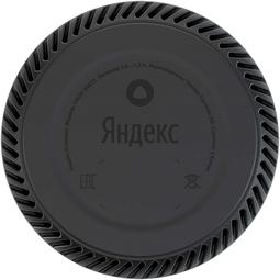 Звуковые колонки Яндекс Станция Лайт YNDX-00025 Мята
