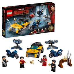 Конструктор Lego: Побег От Десяти Колец Super Heroes 76176