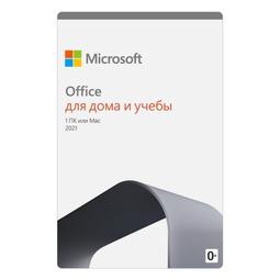 Microsoft Office Microsoft Office Home And Student 2021 На 1 ПК