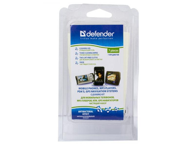 Чистящий набор Defender 30597