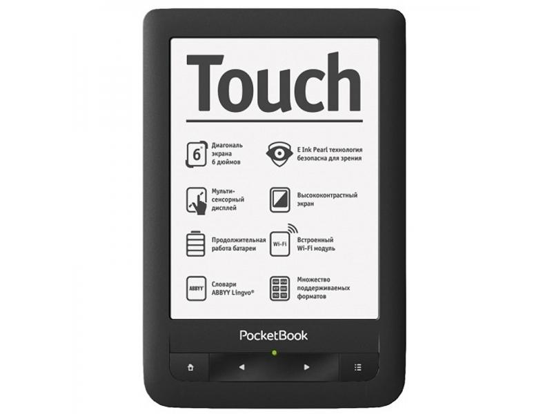 Электронная книга Pocketbook Basic 622 black