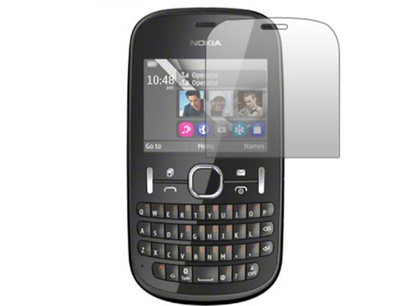 Защитная пленка Yotrix Proguard C-SerIES Nokia ASHA 200 (МАТОВАЯ)