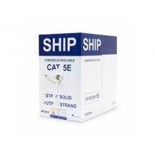 Кабель Ship D135-2