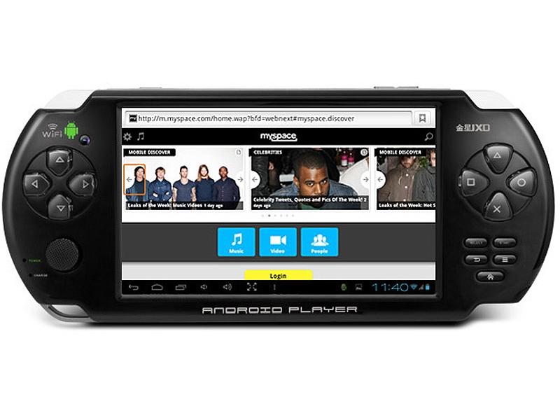 Игровая система JXD S5300 black
