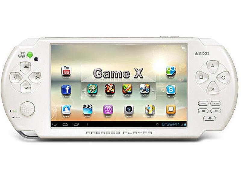 Игровая система JXD S5300 white