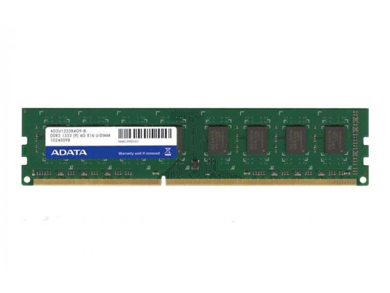 Оперативная память DIMM 2048MB DDR3 PC-10600