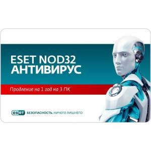 Антивирус NOD32 (продление лицензии на 1 год)