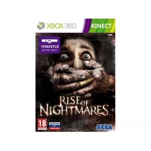 Видеоигра для приставки Rise of Nightmares