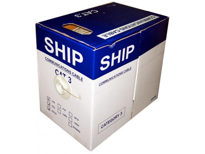 Кабель Ship D105-2