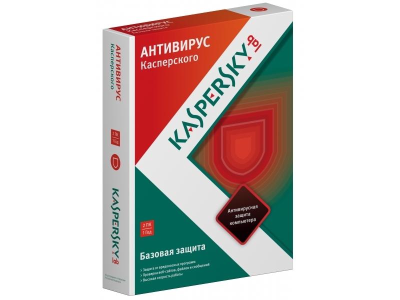Антивирус Antivirus Kaspersky 2013 Renewal Box (продление подписки на 1 год)