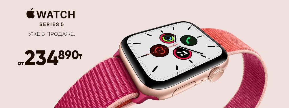 Apple Watch Series 5 Уже в продаже!