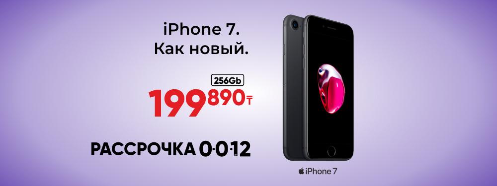 iPhone 7. Как новый.
