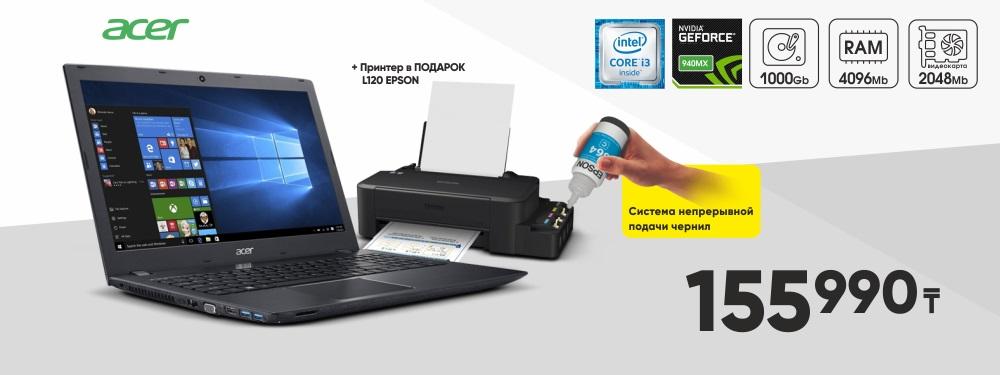 ноутбук+принтер epson