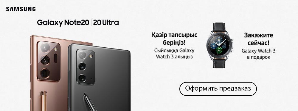Предзаказ Samsung Note 20   20 Ultra